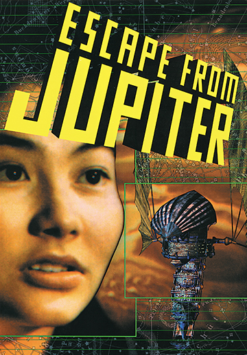 Escape From Jupiter - Feature - Digital Download