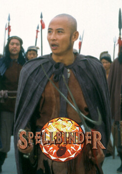 Spellbinder - Series 2 - Digital Download